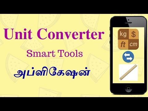 Best Unit Converter App