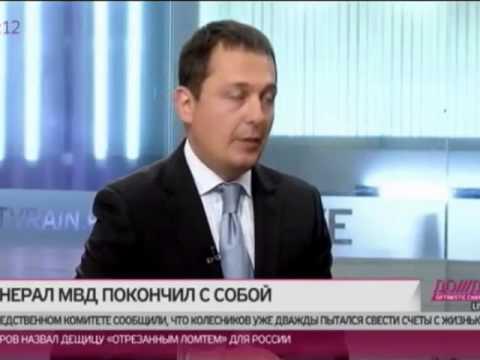 За смертью российского