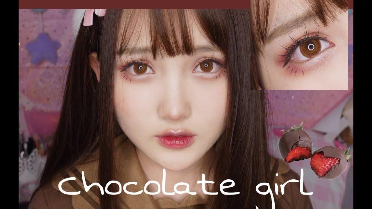 ☆【Viên Tử】Hướng Dẫn Makeup Phong Cách Chocolate |【圆子】Chocolate Makeup Tutorial