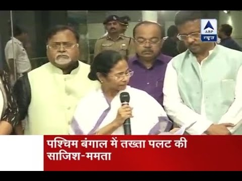 Government attempting coup in West Bengal: Mamata Banerjee