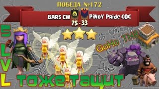 Clash of Clans BARS CW vs PiNoY Pride COC