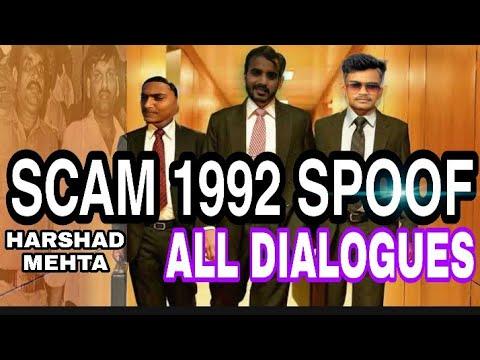 Download झारखंडी कॉमेडी फिल्म 2021    Scam 1992 Spoof Video    Harshad Mehta Scam   Pratik Gandhi Scam 1992  