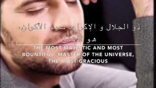 Sami Yusuf - The Source - Lyrics