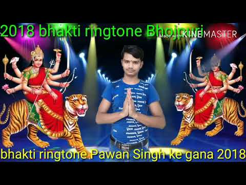 Ringtone 2018 Bhojpuri Pawan Singh ka super hit gana bhakti remix ringtone please ask DJ like commen