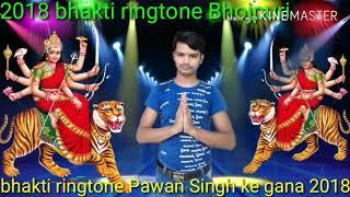 ringtone-2018-bhojpuri-pawan-singh-ka-super-hit-gana-bhakti-remix-ringtone-please-ask-dj-like-commen