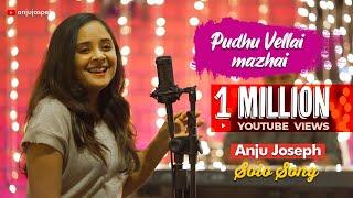 Pudhu Vellai Mazhai - Anju Joseph, Solo Song | Full HD