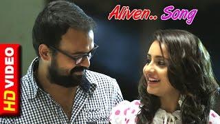 Video Kathaveedu Malayalam Movie | Scenes | Kunchako Boban and Bhama get married | Aliveni Song download MP3, 3GP, MP4, WEBM, AVI, FLV April 2018