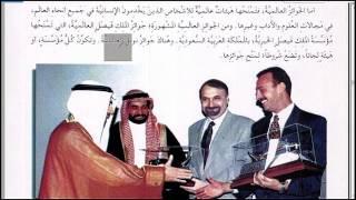 37 УРОК. 2 ТОМ. Арабский в твоих руках.