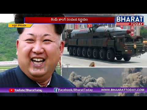 King John Sensational Decision On Nuclear Missile Tests | North Korean | Bharattoday
