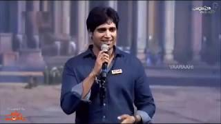 pawan kalyan craze at baahubali audio function thumbnail