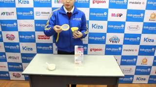 Hướng dẫn sử dụng cốc nấu cháo, cơm nát Pigeon - KidsPlaza.vn