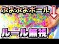 【お祭り】ぷよぷよボールをつかみ取り?くじ引きや屋台を食べ歩きながらスクイーズやスライムを大量ゲットwww金魚すくいや射的にかき氷を探した3時間!summer festival in japan