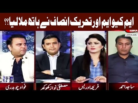 Tonight With Fareeha - 29 September 2017 - Abb Takk News