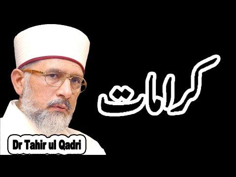 Ghous e Azam ki Karamat by Dr  Tahir ul Qadri