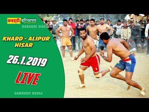 Khard - Alipur Hisar ( खरड़ - अलीपुर, हिसार ) Kabaddi Tournament  Live    KABADDI HARYANA  