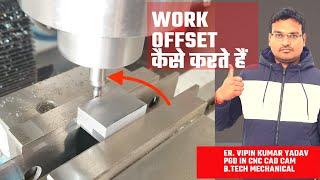 vmc tool offset || vmc work offset || vmc machine offset || vmc machine settings