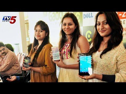 International Gadget Rush in Jubilee Hills : TV5 News