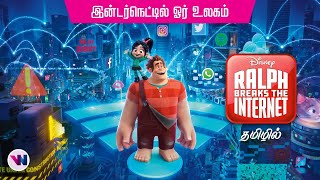 Ralph Breaks the Internet tamil dubbed animation movie comedy action adventure story