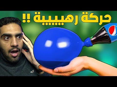 17 خدعة مجنونة باستخدام البلونات - حرفياًَ اللي راح تشوفه سحر 😱🚫🔥 !!!