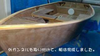 自作小型帆船ツバメ号製作の記録
