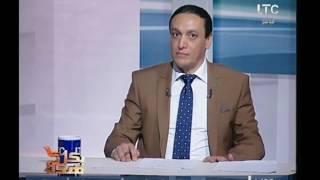 استجابة محافظة البحيرة لاستغاثة بكل هدوء لحل أزمة الاتوبيسات في رشيد واستغلال السائقين