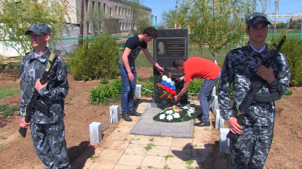 Автопробег по местам боевой славы в Быковском районе 2018