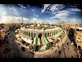 Karbala Aerial Video Fully Color Graded for Nohas and Documentaries Muharram 1440
