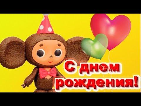 Поздравляю тебя  с днём  рождения .Хорошие люди всегда должны быть счастливыми  #Мирпоздравлений