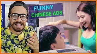 Funniest Chinese TV Ads Roast   Oye Velle