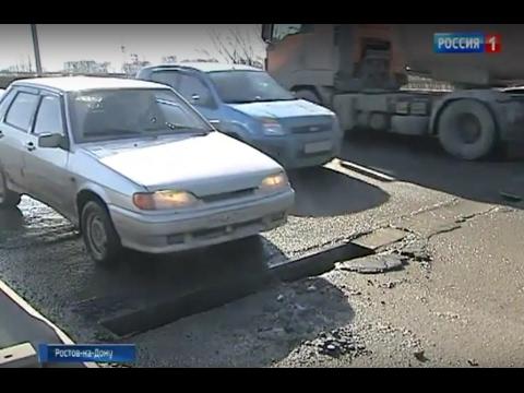 В Ростове из-за сквозного провала на мосту весь день стоит в пробке улица Малиновского