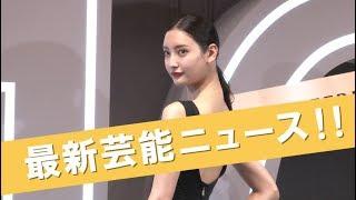 モデルで女優の菜々緒さんが17日、都内で行われたカネボウ化粧品『COFFR...