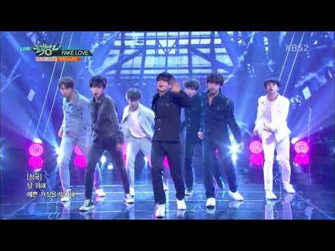 [뮤직뱅크 1위곡]BTS(방탄소년단) FAKE LOVE