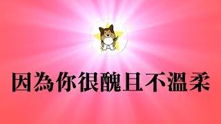 为什么这个世界上没人愿意为中国讲话了?美国国会通过香港法传递的最强信息,中国政府只有一个大招可应对