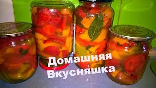 Маринованная Ратунда на зиму/Пошаговый рецепт на Зиму.