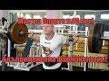 Мастер спорта по пауэрлифтингу в 40 лет Без применения фармакологии Александр Ветров mp3