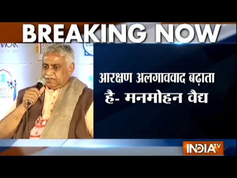 Reservation Should End As It Promotes Separatism: RSS Spokesperson Manmohan Vaidya