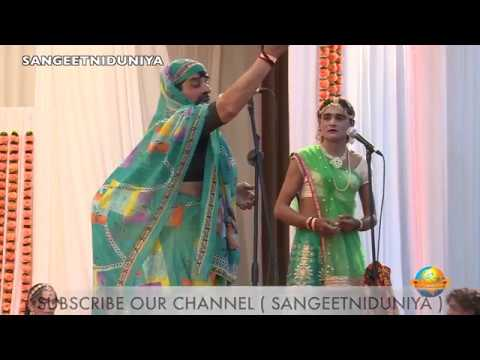 FULL GUJARATI DESI COMEDY I 300 KG WOMEN WEIGHT I RAMKATHA NAIROBI 2018