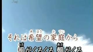 朝はどこから(安西愛子・岡本敦郎)〜ZENZI