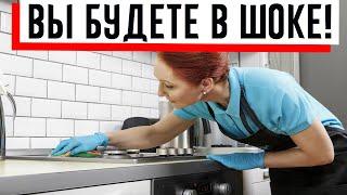 Покрытые жиром кухонные шкафы я отмыла за полчаса домашним средством (рецепт)!
