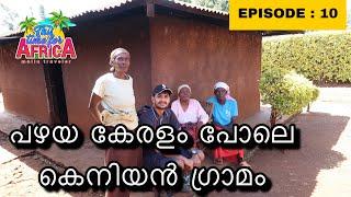 KERALA to AFRICA// EP 10 // kenyan village life