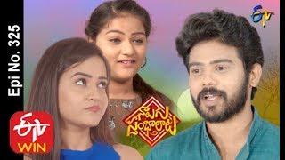 Baixar Naalugu Sthambalata| 10th February 2020 | Full Episode No 325 | ETV Telugu