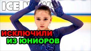 Камила Валиева ИСЧЕЗЛА из списка ЮНИОРОВ Илья Авербух поддержал Этери Тутберидзе