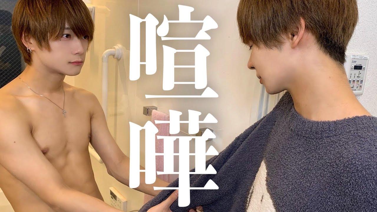 絶対にお風呂に入りたい兄 vs 絶対にお風呂に入りたくない弟