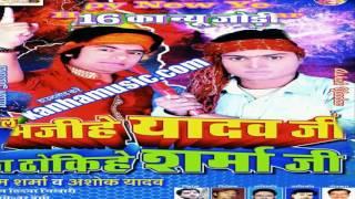 New 2016 Bhojpuri  Dugola Mukabla Song || Mori Jaan Suna || Uttam Sharma