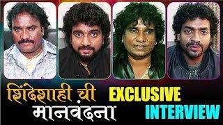 शिंदेशाही ची मानवंदना | Exclusive Interview with Anand Shinde | Adarsh Shinde