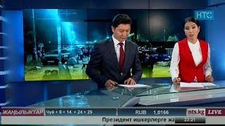 #Жаңылыктар / 17.09.18 / НТС / Кечки чыгарылыш - 21.30 / #Кыргызстан