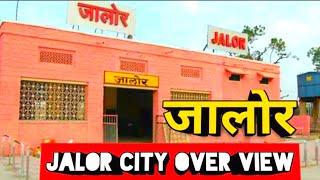 Jalore Rajasthan India