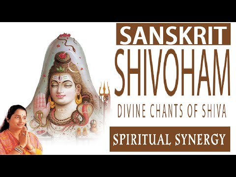 Shivoham Divine Chants of Shiva SANSKRIT Full Audio Songs Jukeb Box I Spiritual Synergy