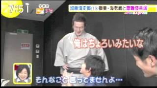 舞台さながらの、清史郎君と獅童さんの関係性が良いですね。