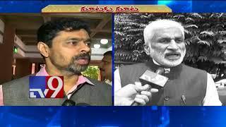 మళ్లీ మొదలైన అవిశ్వాస రాజకీయం TV9